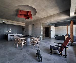 Blue Eye / Wei Yi International Design Associates