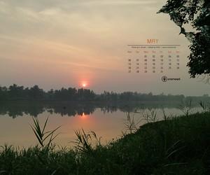 Desktop Calendar – May 2013