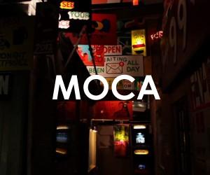 Street 2011 / MOCA Exhibition Video